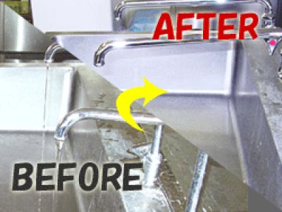 水栓取り替え
