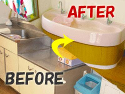 手洗い器交換