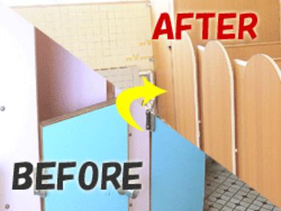 トイレ個室改修