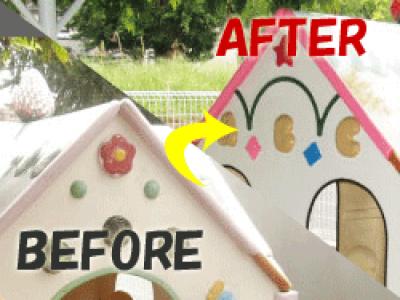 ハウス遊具の塗装