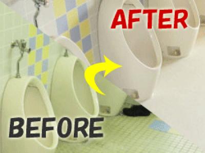 トイレ床のシート貼り