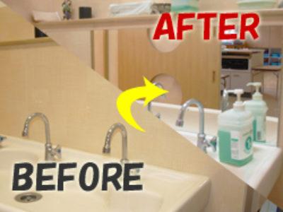 手洗い場に鏡の取り付け