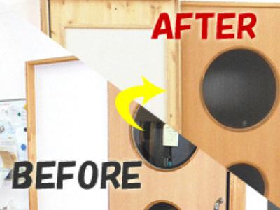 引き戸の改修工事