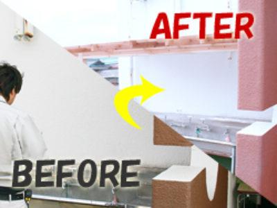 屋外手洗い場への屋根の設置