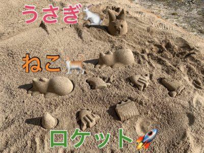 砂場プリン