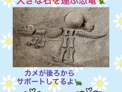 砂場プリン☆筋トレかな?☆