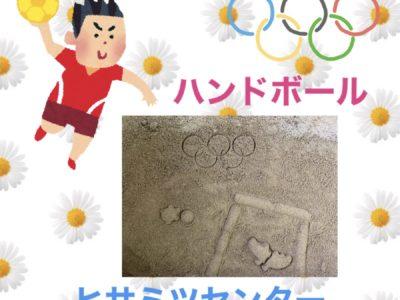 砂場プリン「ハンドボール」