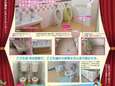 トイレが心配(>_<)